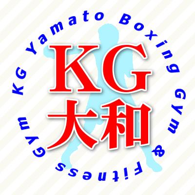 KG大和ボクシングジム